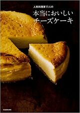 Cheesecake japanese cotton Cheesecake Book 52 recipes 96 pages