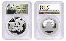 2019 10 Yuan Silver Chinese Panda PCGS MS70 First Strike Presale
