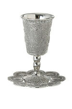 Kiddush Cup With Tray Silver Plated Filigree Style