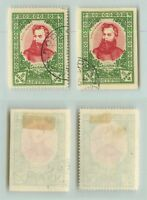 Lithuania 1933 SC 272 used perf and imperf . e1575