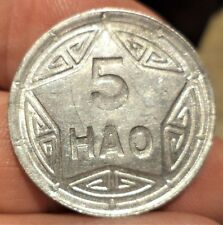 VIET-NAM 5 HAO 1946 FRAPPE EN CREUX