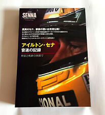 AYRTON SENNA A Legend At Full Speed JAPAN PHOTO BOOK w/Replica Memorabilia