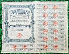 Paris VI ème 113 Bld Saint Germain - Rare Fabricant de Matériel Chirurgical 1921