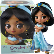 Banpresto Qposket Disney Characters Aladdin Jasmine Princess Style (B) Figure