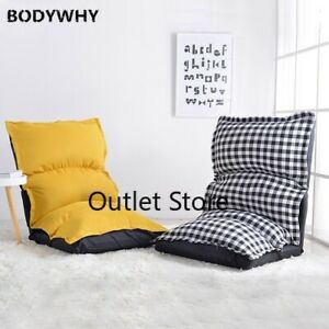 Modern Japanese Lazy Floor Chair Folding Sofa Chair Adjustable 5-Position Bed