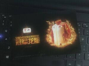 2012 LONDON OLYMPIC CHINA TEAM SPONSOR ANTA DRAGON JACKET POSTCARD