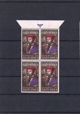 "RSA South Africa 1964 Calvyn "" Points on Cap "" Flaw M/Block of 4 V/F MNH Scarce"