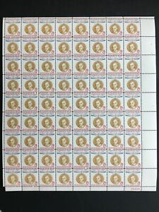 1959 sheet, 8-cent Ernst Reuter, Champions of Liberty Sc# 1137