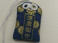 Good Luck Charm for Health in the Coming Year - Japanese Shinto Omamori - Blue