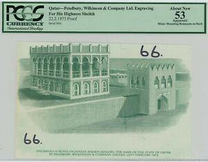 Qatar Bradbury,Wilkins on & Company Ltd. Engraving For His Highness Sheikh 1973