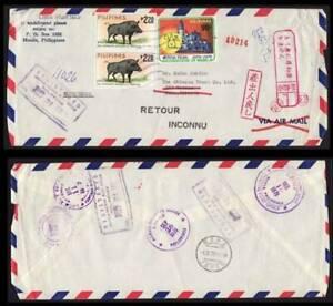 Philippines - 1979 Registered, Manila to Naha, Okinawa, Return to Sender