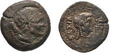 Rare Ancient Greece  204-180 BC Egypt Ptolemy V Kyrene, Lybia