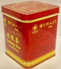 Tian Hu Shan CHINA OOLONG Green Tea LOOSE LEAF TEA  7 oz  (200 g) FREE SHIPPING
