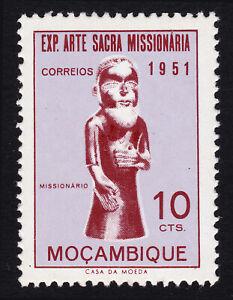 MOZAMBIQUE SCOTT #363 MISSIONARY ART 1951 MNH-OG