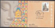 """India - """" BUDDHA PURNIMA """" Limited Edition Special Cover 2018."""