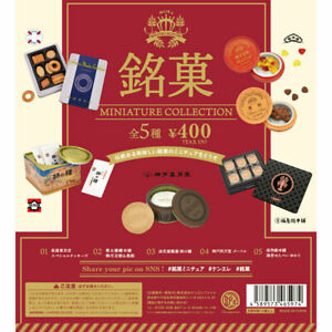 Japan Kenelephant confectionery miniature gift Dessert Cookie Full set of 5
