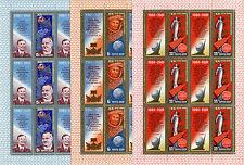 Conquista dello Spazio - URSS - 1981  - nuovi - MNH