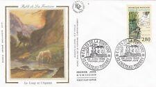 FRANCE 1995 FDC FABLES DES FONTAINE YT 2960