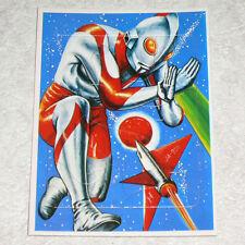 ULTRAMAN OLD MINI PUZZLE CARD SET 1960s Showa Tokusatsu Kaiju Space SF TV Toy