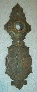 ornate copper Victorian aesthetic movement door knob plate