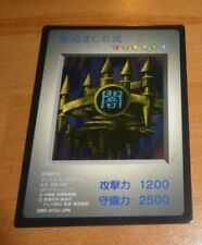 YU-GI-OH JAPANESE CARD CARTE DMG-AYUJ-JPN DUEL MONSTER KONAMI 1998 AMAZING **