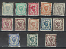 Montenegro - 1894 Set - Scott 32-44 - Various Perfs - Mint Hinged
