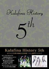 Kalafina History 5th Photo Collection Book