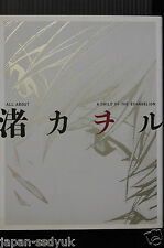 JAPAN Evangelion: All About Kaworu Nagisa -A Child of the Evangelion- (Book)