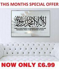 Islamic Calligraphy-Wall-Stickers VINYL WALL ART DECAL Kalma Tayyaba Shahada