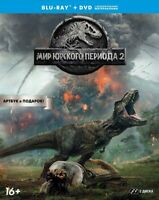 Jurassic World: Fallen Kingdom (Blu-ray/DVD+Artbook, 2018) Eng,Rus,Cze,Hun,Pol
