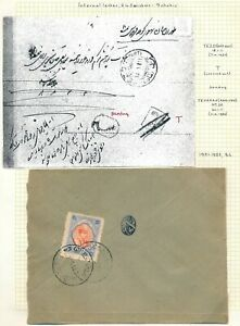 MIDDLE EAST 1911, INTERNAL COVER WITH FULL DESCRIPTION, SEE..  #Z205