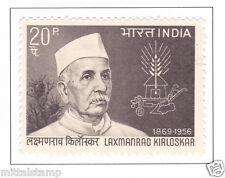 PHILA492 INDIA 1969 SINGLE MINT STAMP OF LAXMANRAO KIRLOSKAR MNH # INDUSTRIALIST