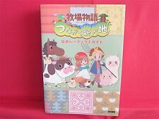 Story of Seasons Official Perfect Guide Book / 3DS