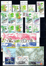 MALAYSIA MALAYA 1999-2000 COMPLETE SETS OF MNH STAMPS UNMOUNTED MINT
