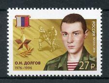 Russia 2018 MNH Heroes Oleg Dolgov 1v Set Military War Medals Stamps