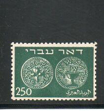 Israel Scott #7 Doar Ivri 250p High Value Single MNH!!
