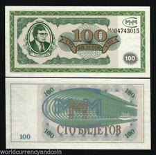 Bond Certificates