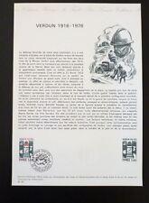FRANCE MUSEE POSTAL FDC 16-76    VERDUN 1916 -1976    1F   VERDUN ET PARIS  1976