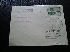 TUNISIE - enveloppe 1er jour 13/10/1945 (journee du timbre) (cy54) tunisia
