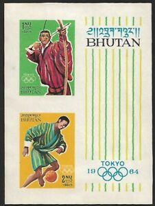 Bhutan 1964 Olympics IMPERF souvenir sheet MNH