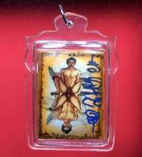 THAI AMULET FOR GAY APPEAL LOVE ATTRACTION SORCERY OCCULT MAN MEN CHARMING