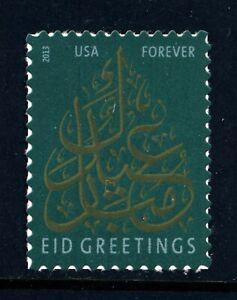 US 2013 Eid Greetings (4800) . Mint Never Hinged