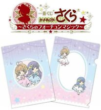 Banpresto CardCaptor Sakura Fortune Magic Prize G Stationery Notebook Clear File
