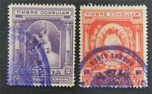 nystamps Bolivia Stamp Used Unlisted   L30y304
