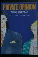 JAPAN Akimi Yoshida manga: Private Opinion Banana Fish Another Story