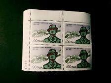 REPUBBLICA   FRANCOBOLLI IN QUARTINA  NUOVA MNH** 1972