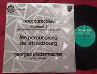 BOUCOURECHILEV - Archipel 3 GEORGES PLUDERMACHER Avant Garde Philips LP NM