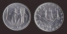 SAN MARINO 5 LIRE 1976 FAO RES PUBBLICA FDC/UNC FIOR DI CONIO