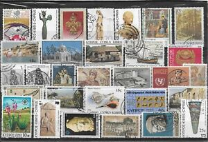 CHYPRE - BEAU LOT TIMBRES OBLITERES