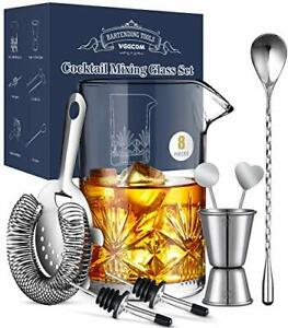 Cocktail Mixing Glass 18oz Crystal Mixing Glass Bartender Kit 8 Piece Old Fash